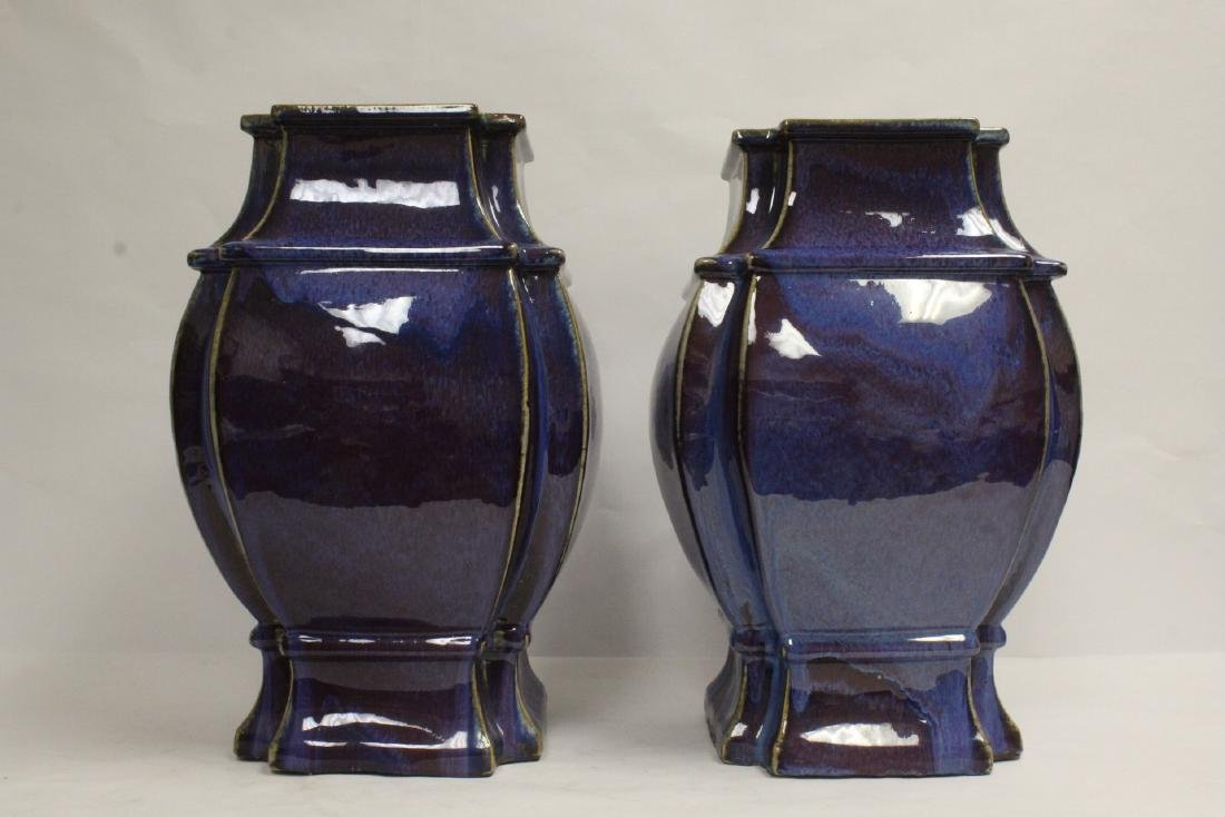 Pair large Chinese red glazed porcelain jars - 3