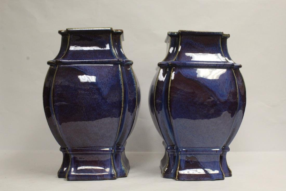 Pair large Chinese red glazed porcelain jars - 4