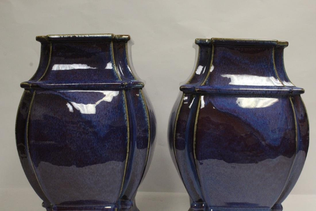 Pair large Chinese red glazed porcelain jars - 6