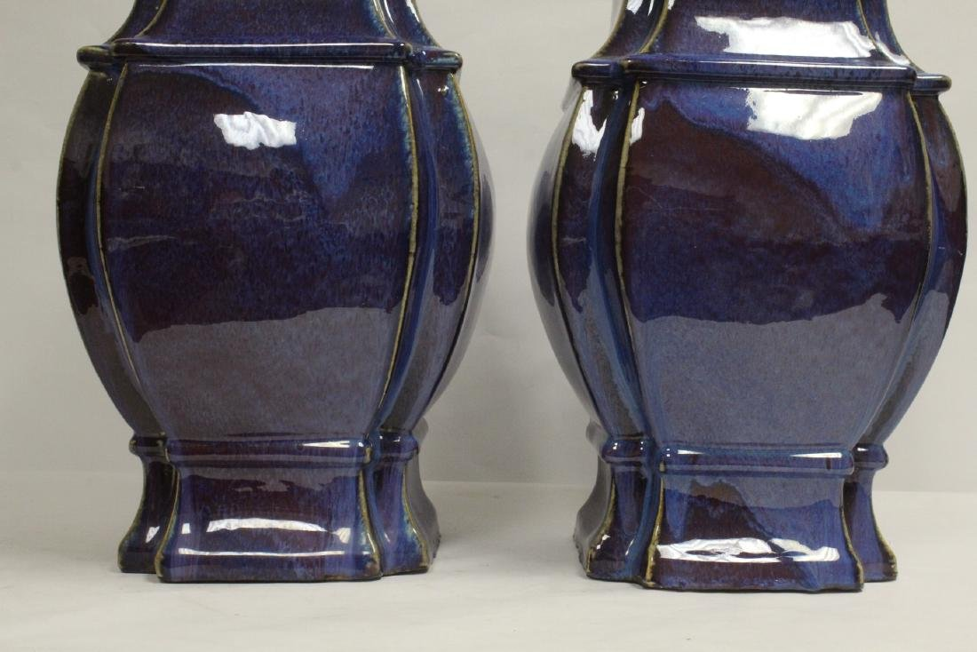 Pair large Chinese red glazed porcelain jars - 7