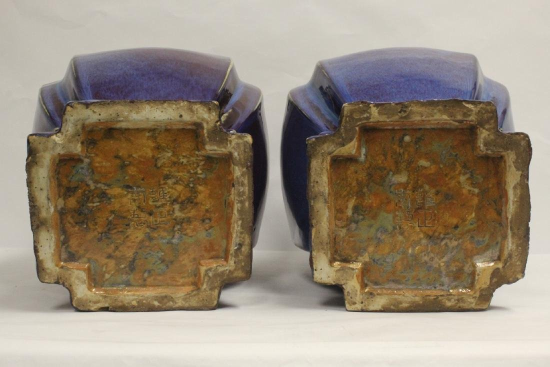 Pair large Chinese red glazed porcelain jars - 9