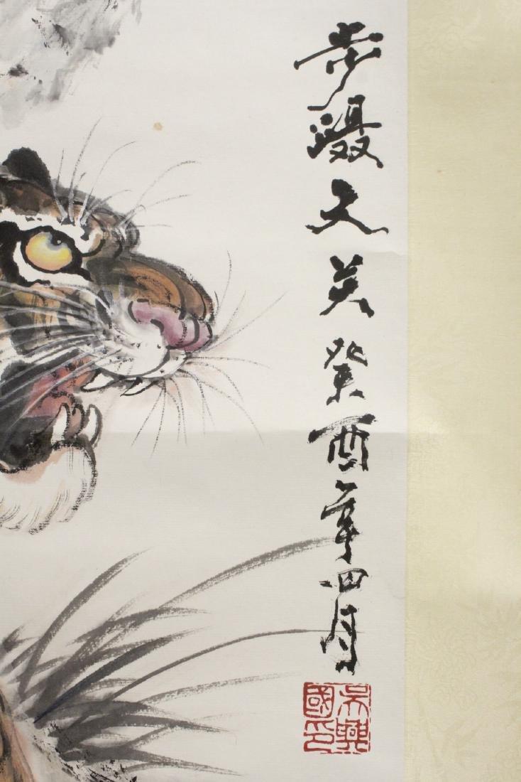 "Watercolor scroll ""tiger"" - 10"