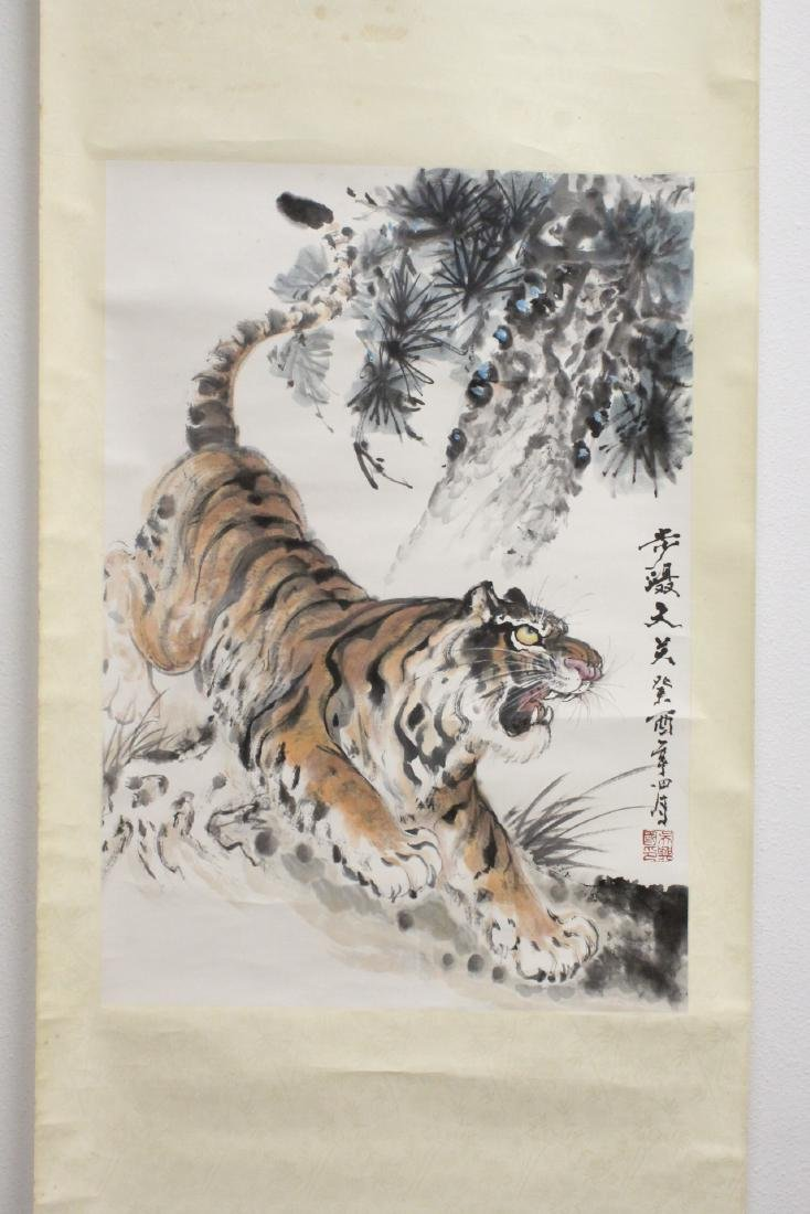 "Watercolor scroll ""tiger"""