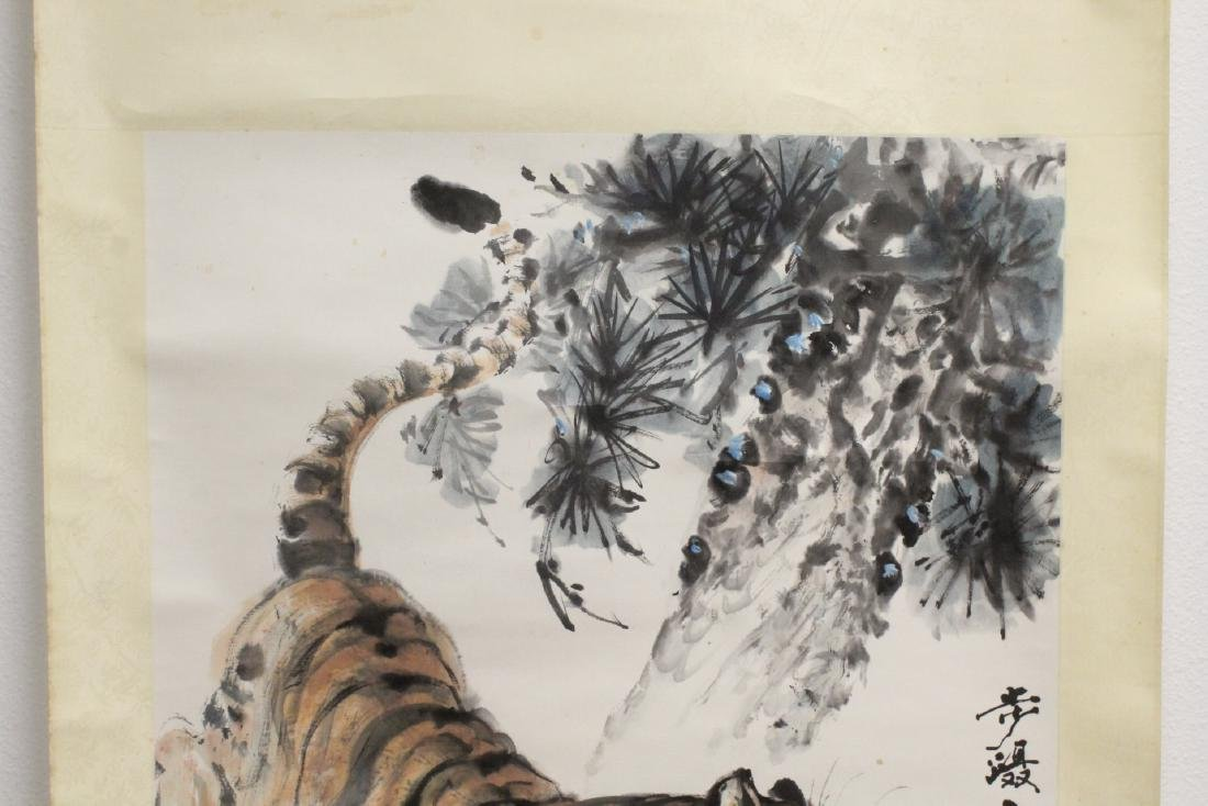 "Watercolor scroll ""tiger"" - 5"