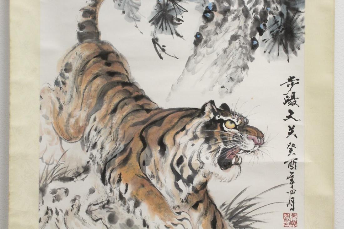 "Watercolor scroll ""tiger"" - 6"