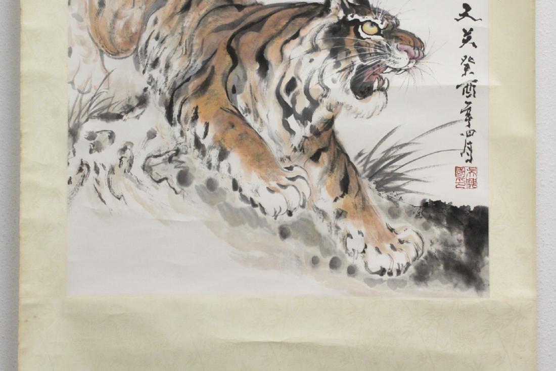 "Watercolor scroll ""tiger"" - 7"