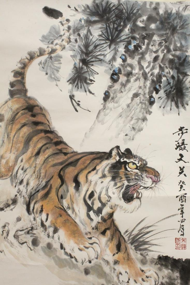 "Watercolor scroll ""tiger"" - 9"