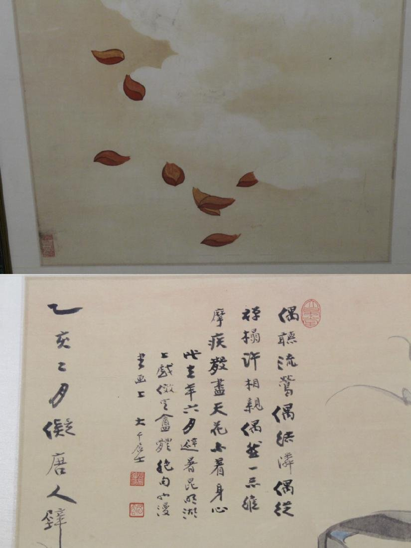 "Framed watercolor ""Guanyin with calligraphy"" - 4"