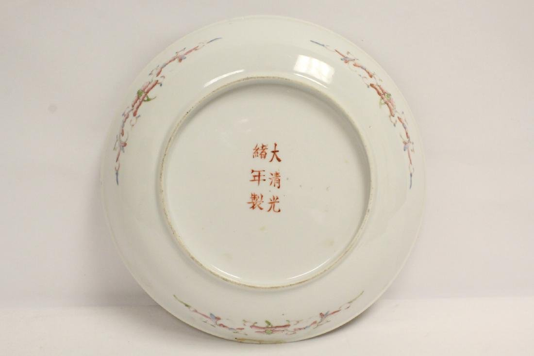 3 Chinese vintage famille rose porcelain plates - 10