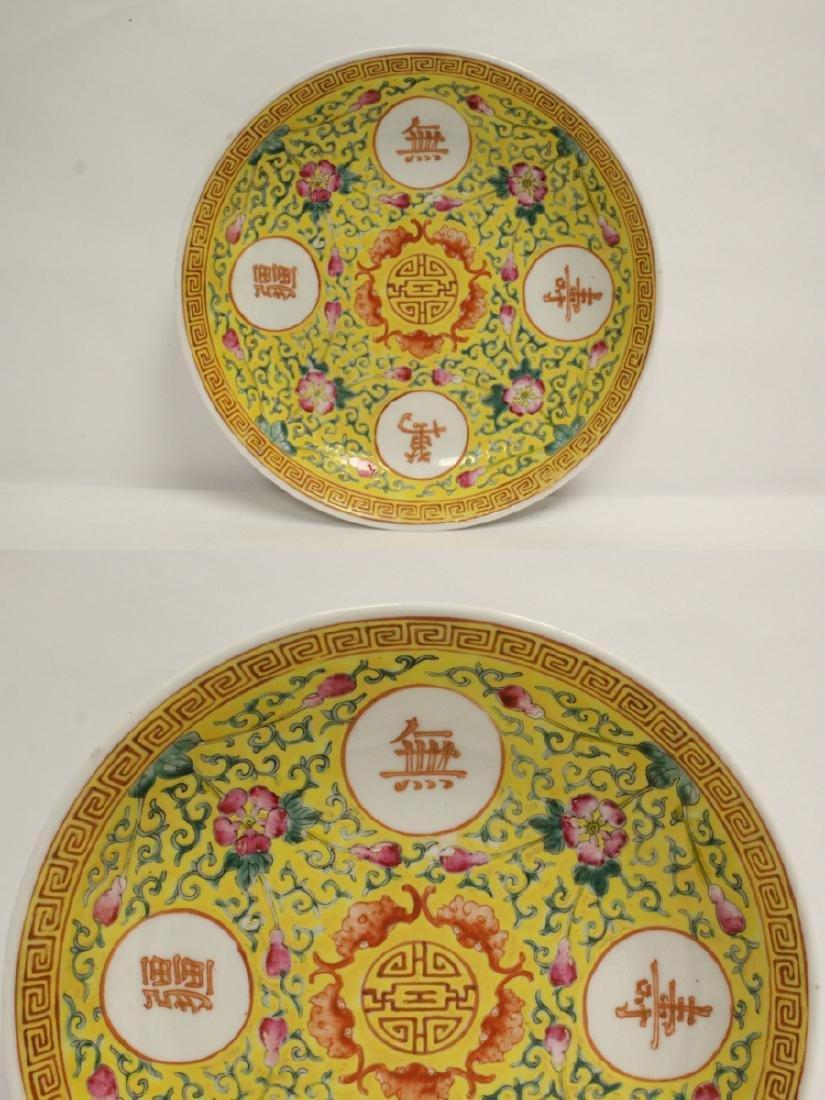 3 Chinese vintage famille rose porcelain plates - 2