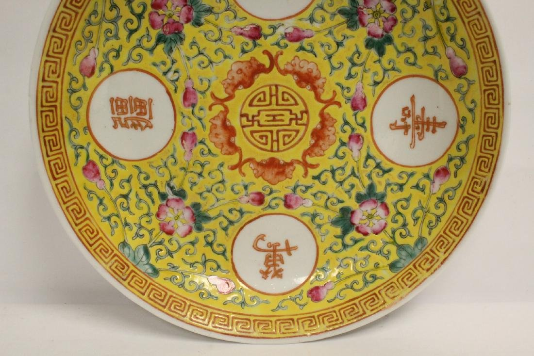 3 Chinese vintage famille rose porcelain plates - 3