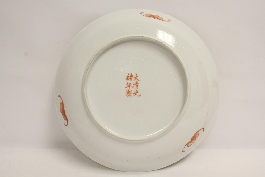 3 Chinese vintage famille rose porcelain plates - 4