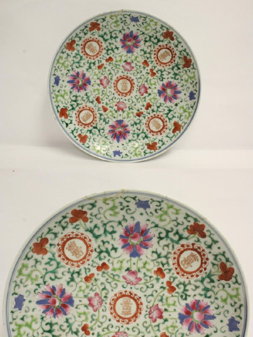 3 Chinese vintage famille rose porcelain plates - 5