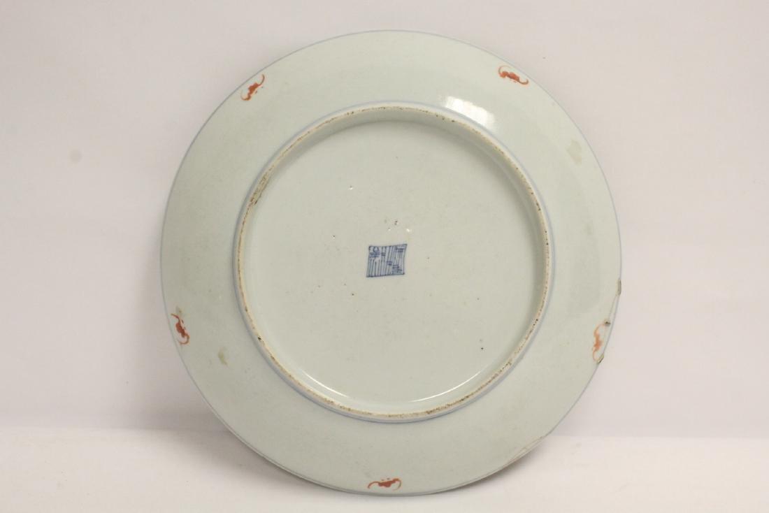 3 Chinese vintage famille rose porcelain plates - 7