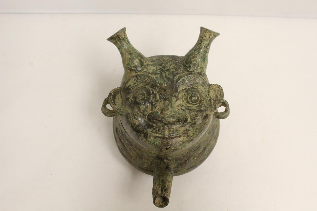 Chinese archaic style bronze wine server - 5