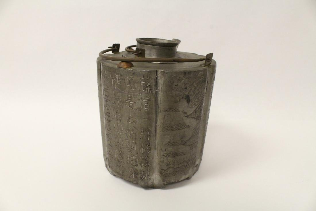 Pewter box & a Chinese antique pewter wine warmer - 10