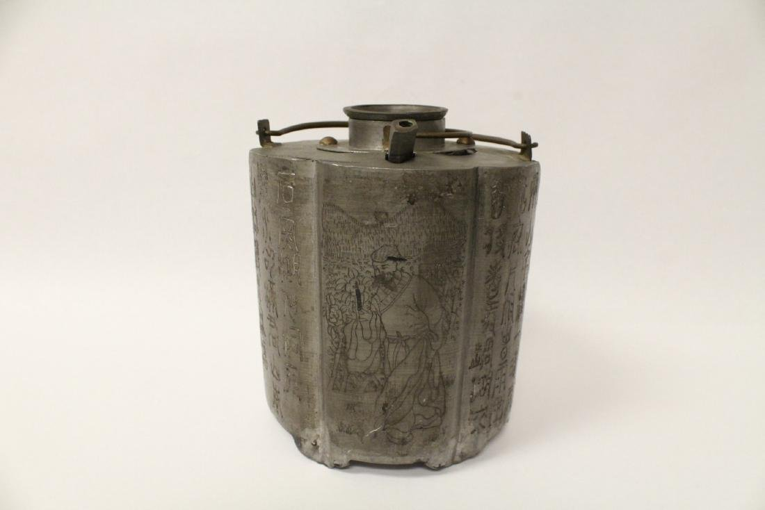 Pewter box & a Chinese antique pewter wine warmer - 7