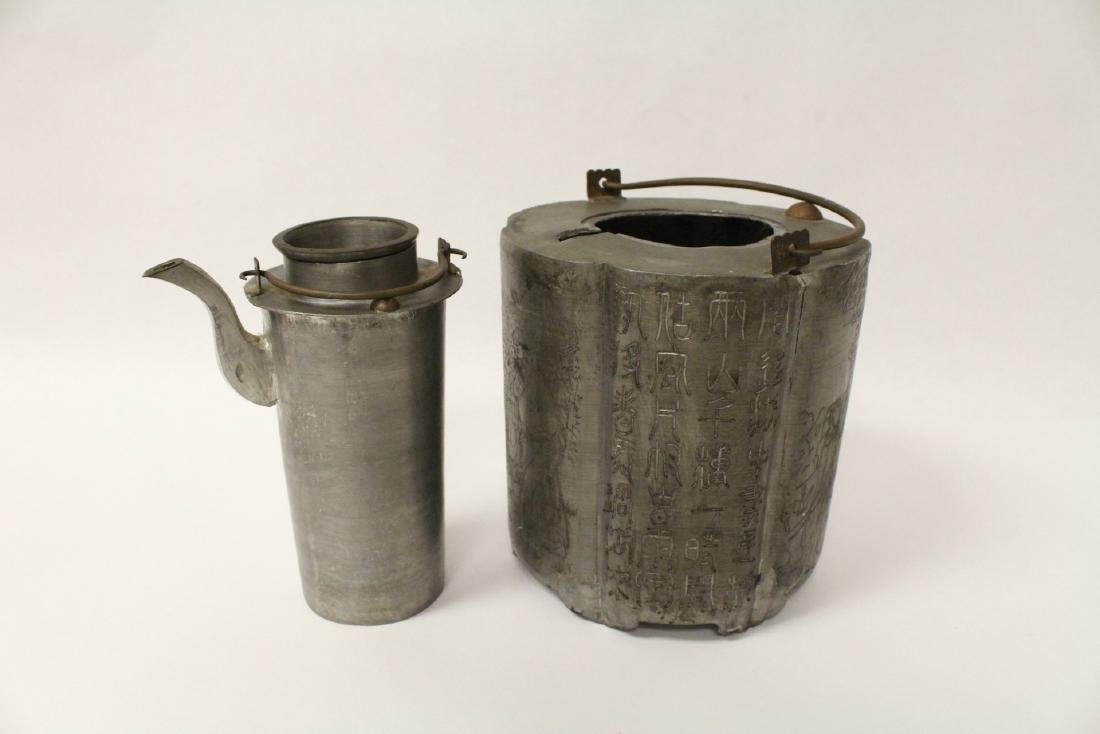 Pewter box & a Chinese antique pewter wine warmer - 8