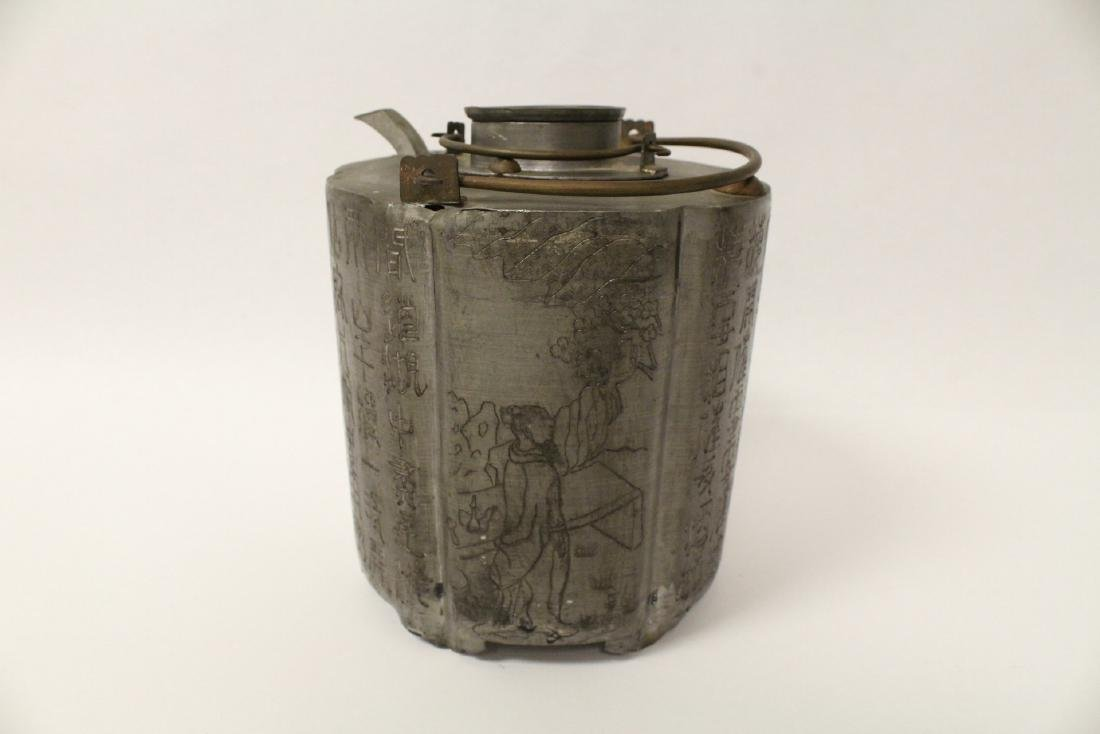 Pewter box & a Chinese antique pewter wine warmer - 9