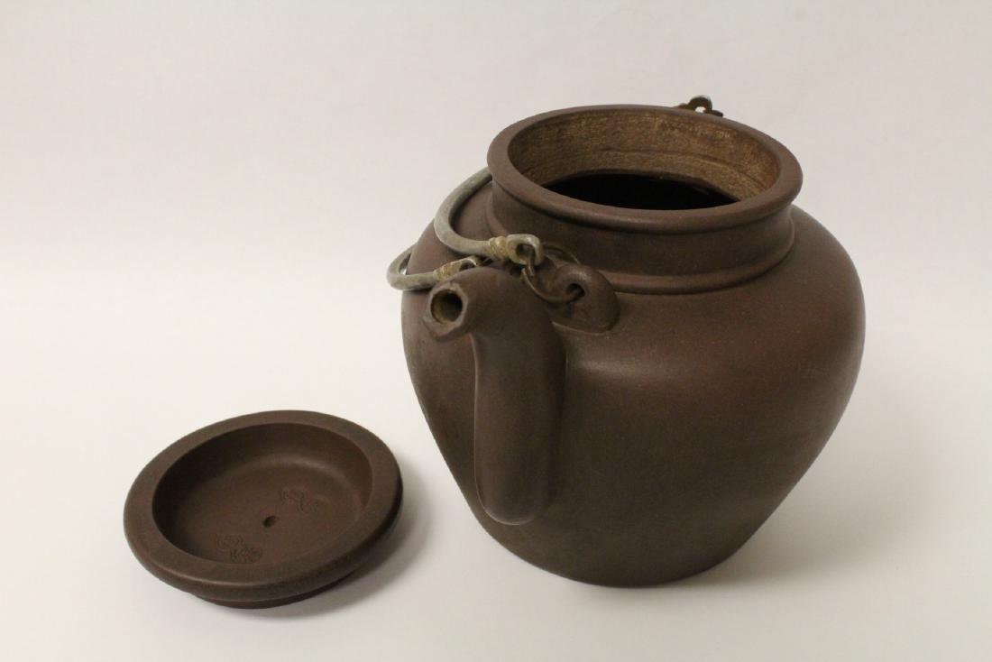 Chinese large Yixing teapot - 2