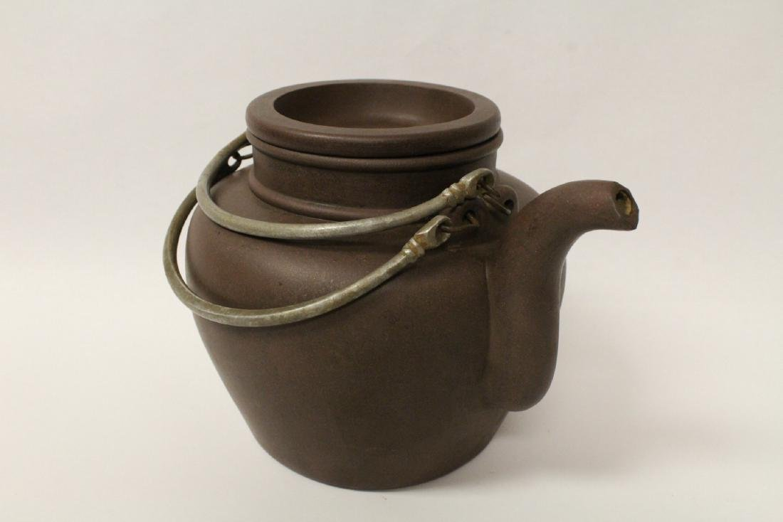 Chinese large Yixing teapot - 3