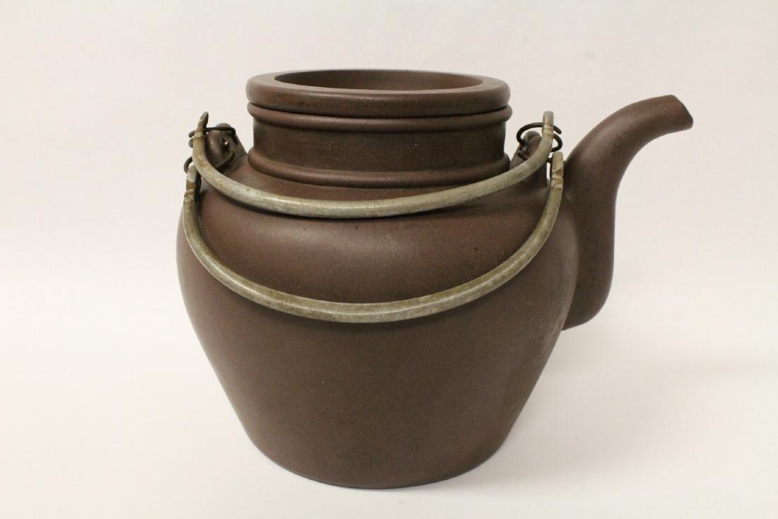 Chinese large Yixing teapot - 4