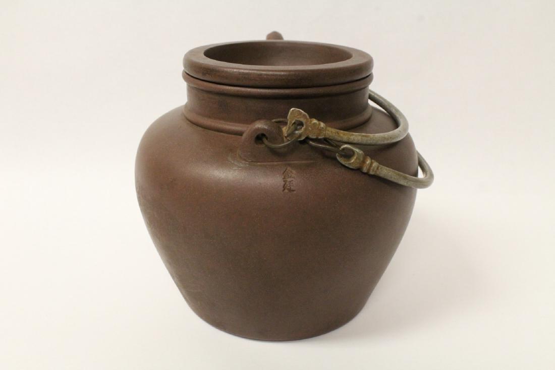 Chinese large Yixing teapot - 5