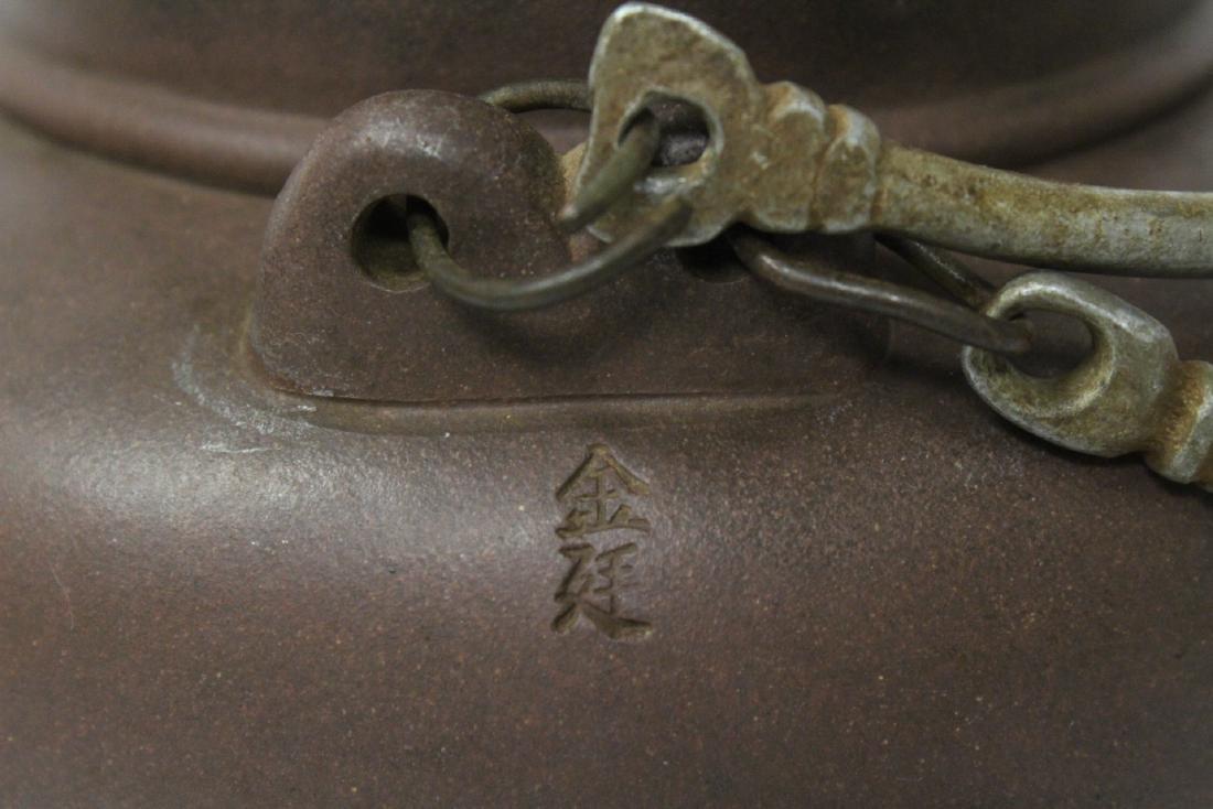 Chinese large Yixing teapot - 6