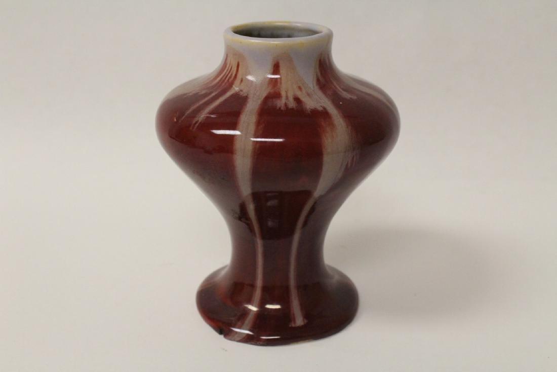 Chinese vintage red glazed porcelain vase - 10