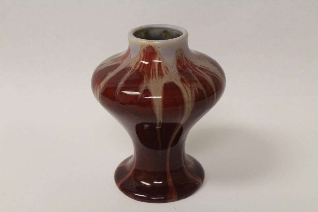 Chinese vintage red glazed porcelain vase - 2