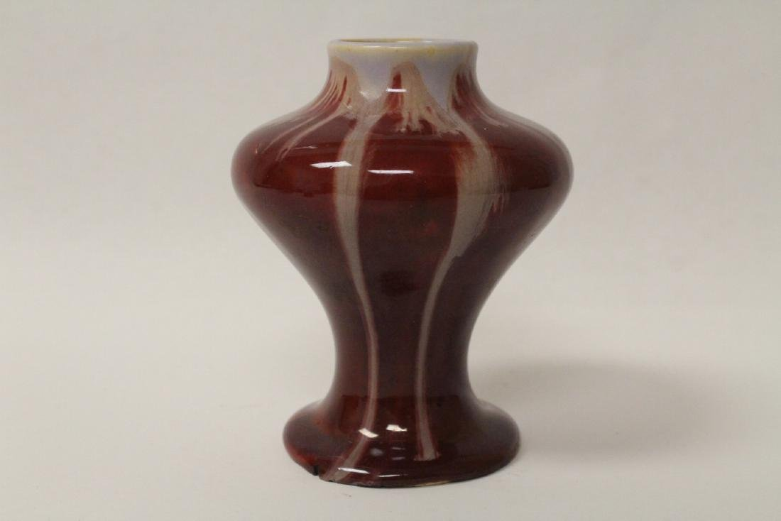 Chinese vintage red glazed porcelain vase - 4