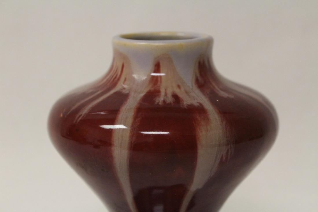 Chinese vintage red glazed porcelain vase - 5