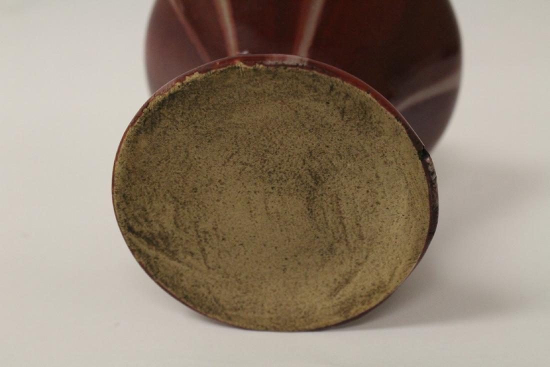 Chinese vintage red glazed porcelain vase - 8