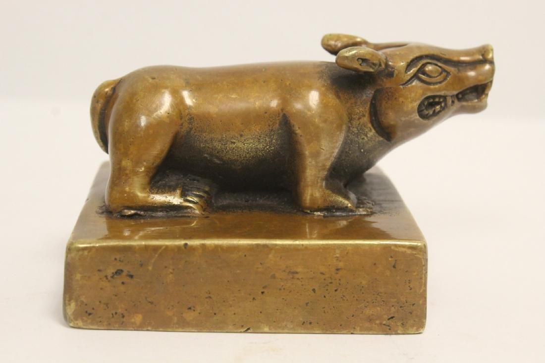A bronze seal with buffalo finial - 3