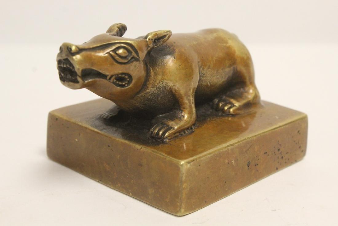 A bronze seal with buffalo finial - 6