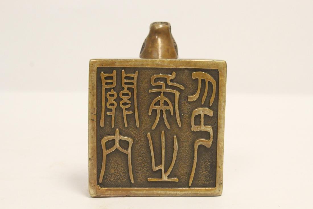 A bronze seal with buffalo finial - 8