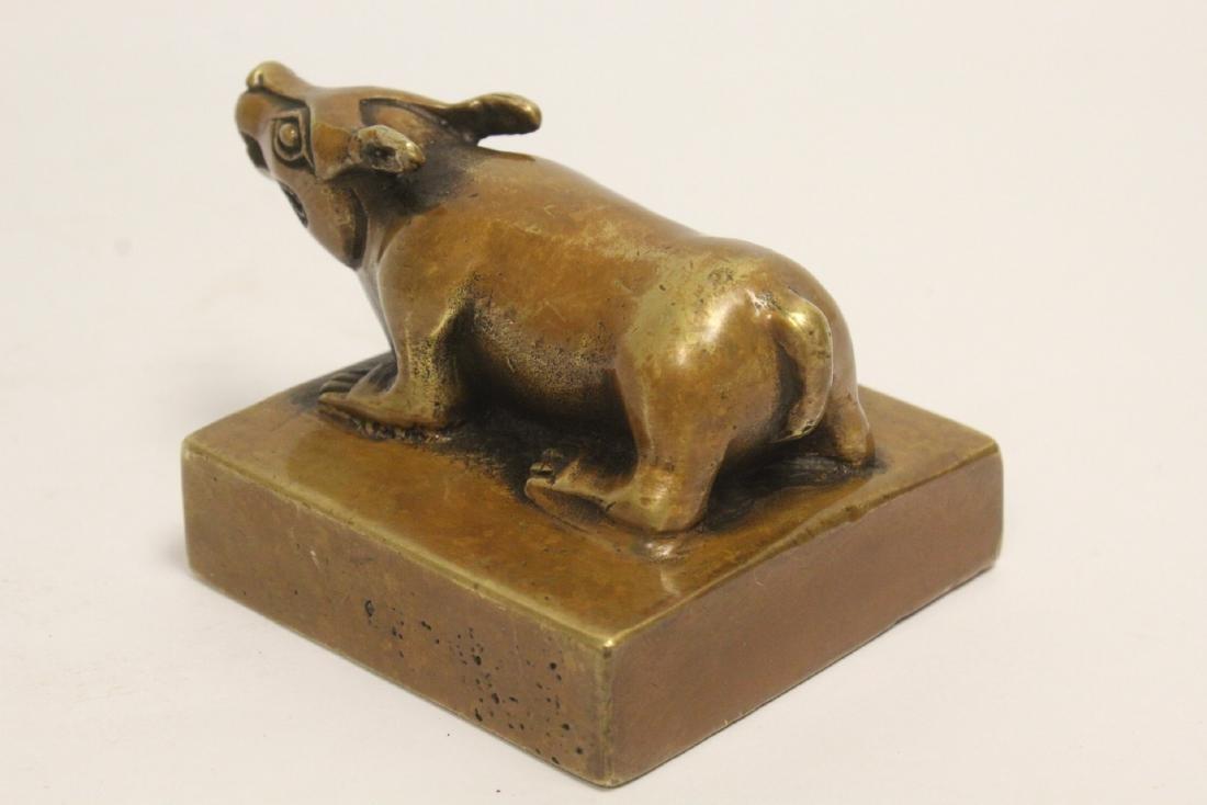 A bronze seal with buffalo finial - 9