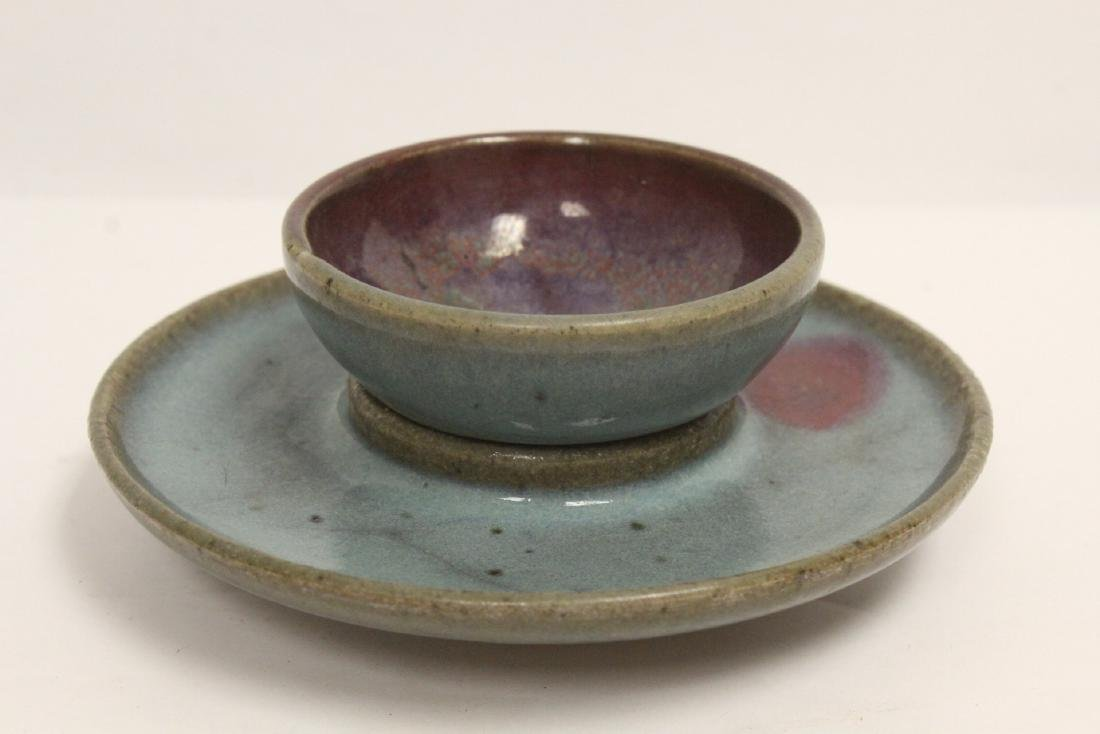 Chinese Song style bowl with under-plate