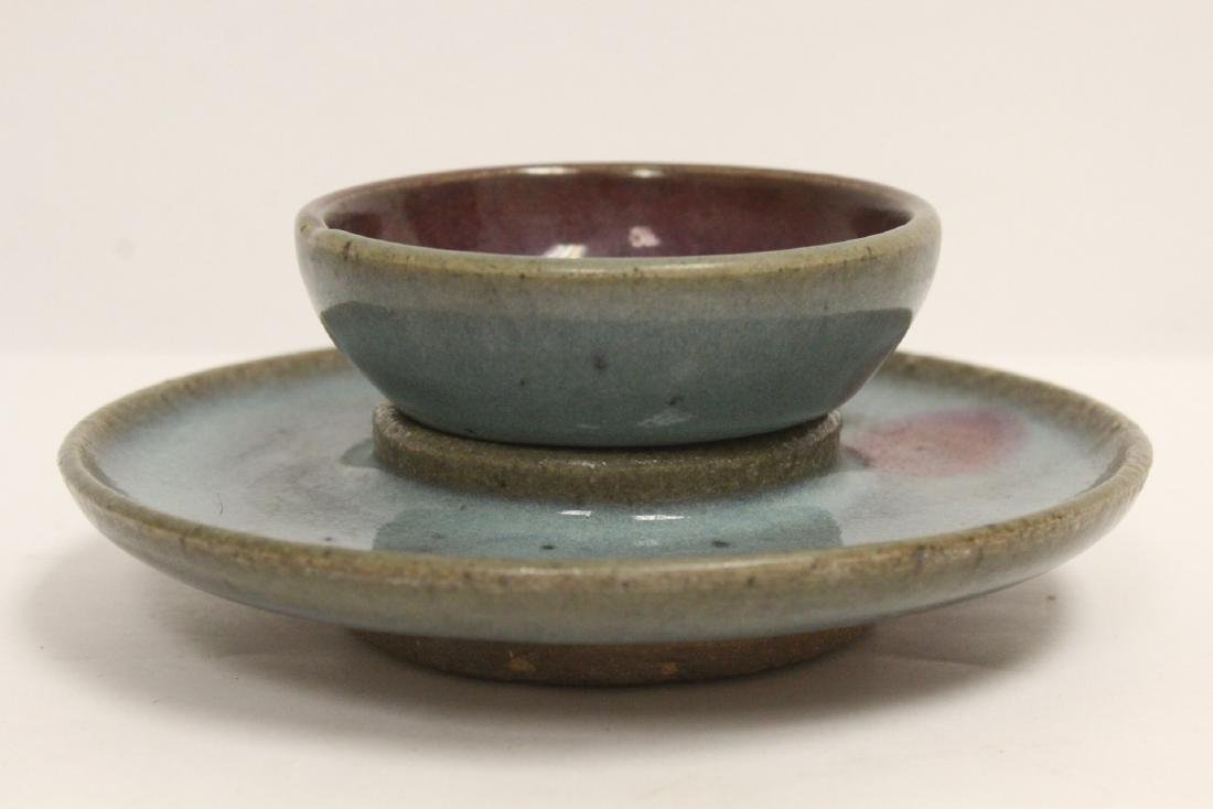 Chinese Song style bowl with under-plate - 2