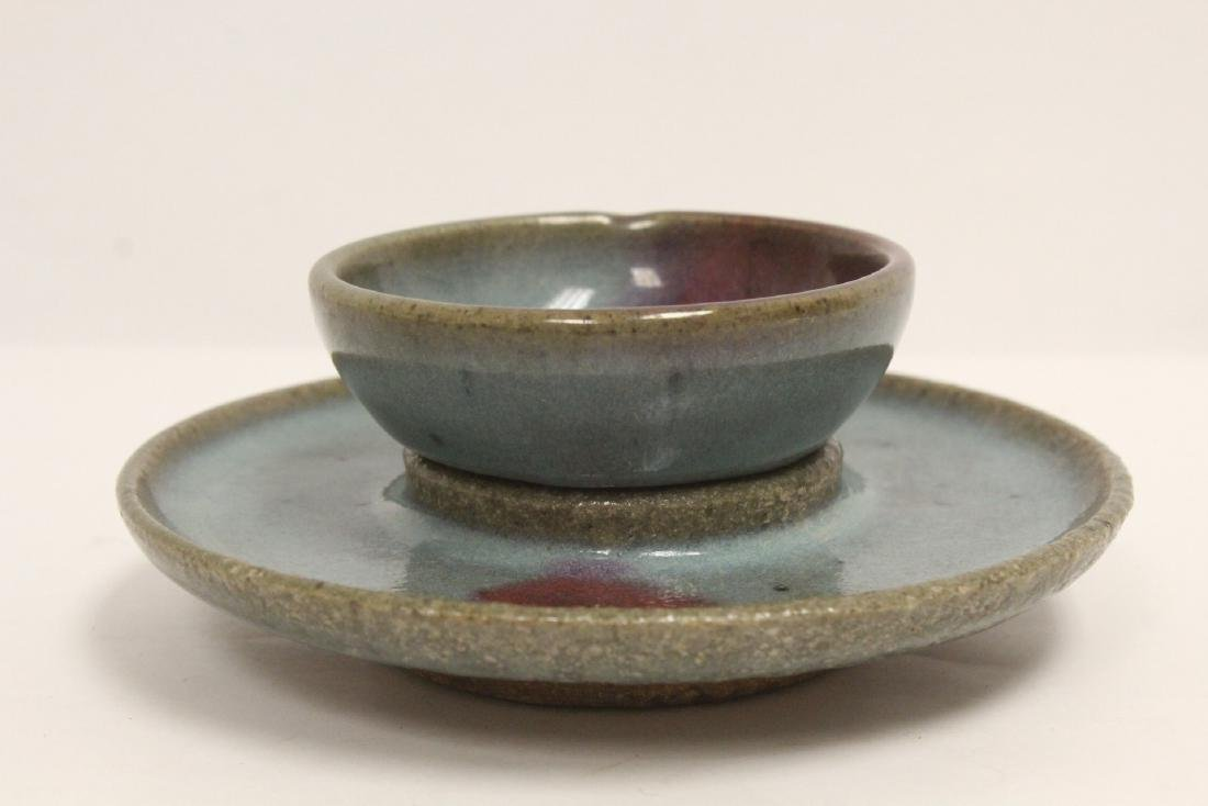 Chinese Song style bowl with under-plate - 3