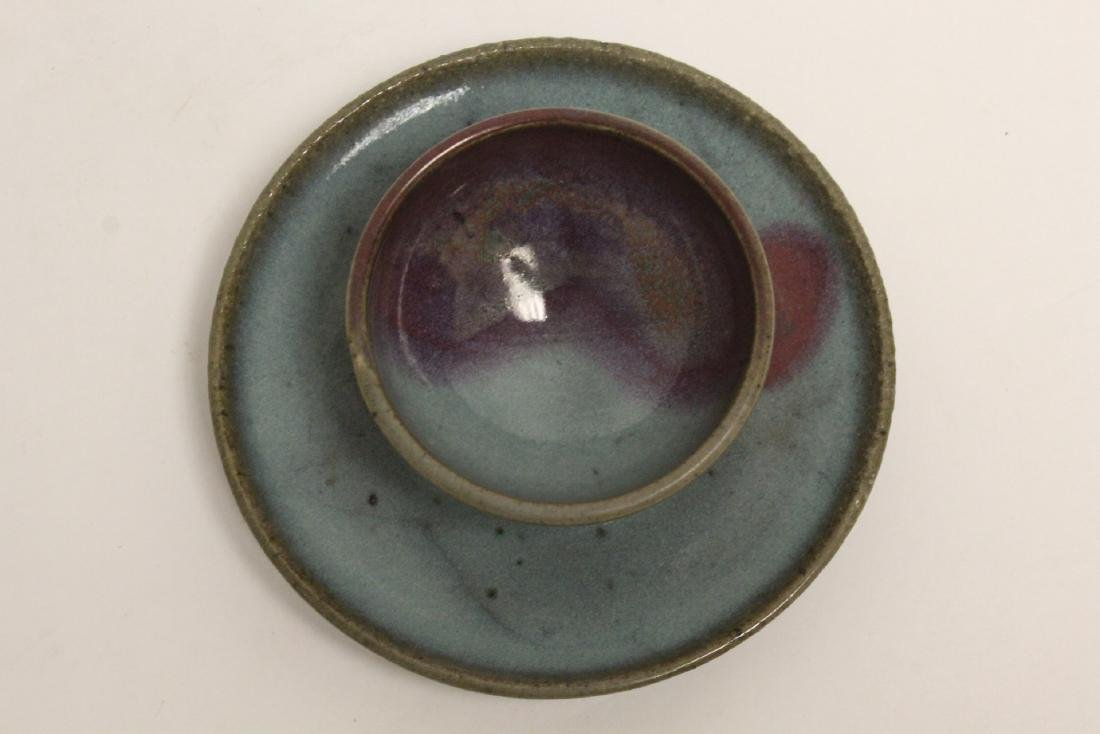 Chinese Song style bowl with under-plate - 5