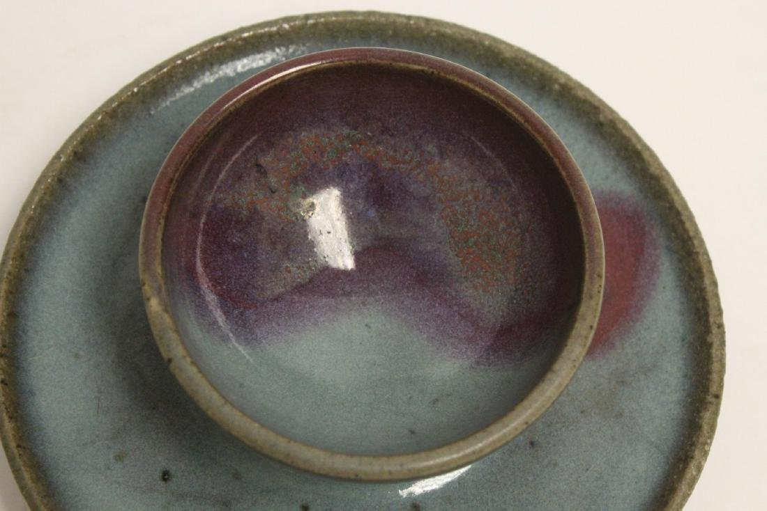 Chinese Song style bowl with under-plate - 6