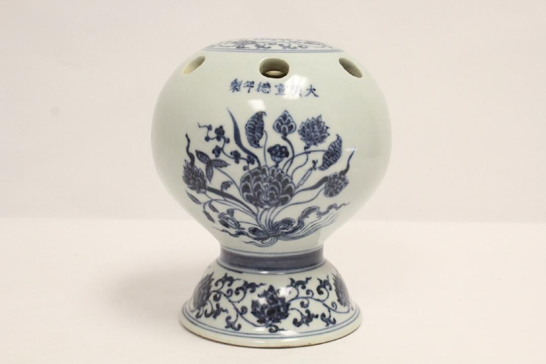 Chinese blue and white porcelain censer