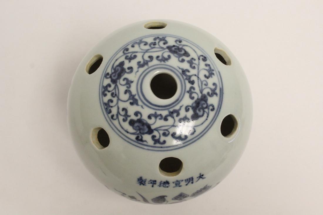 Chinese blue and white porcelain censer - 4