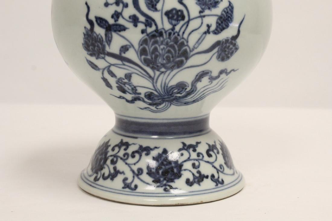 Chinese blue and white porcelain censer - 7