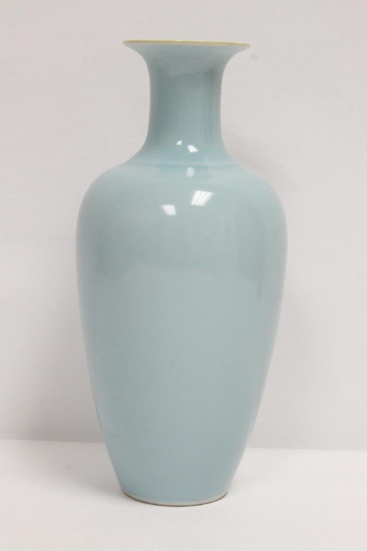 Chinese sky blue porcelain vase