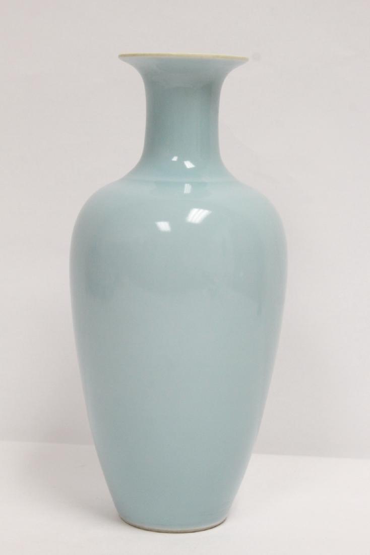 Chinese sky blue porcelain vase - 2