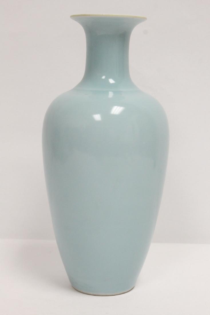 Chinese sky blue porcelain vase - 3