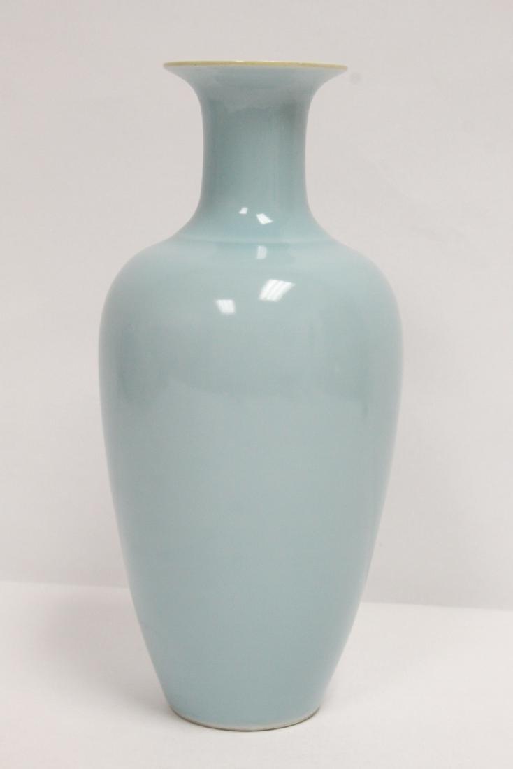 Chinese sky blue porcelain vase - 4
