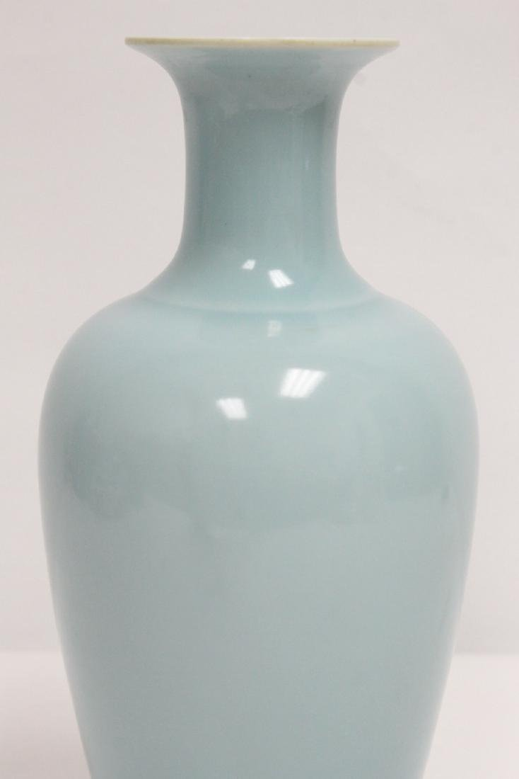 Chinese sky blue porcelain vase - 6